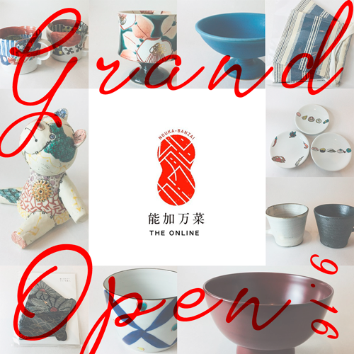 オンラインで金沢の工芸品をご購入いただけるECサイト、能加万菜TheOnline